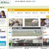 ネットで映像・動画・テレビニュースを連続で見る方法